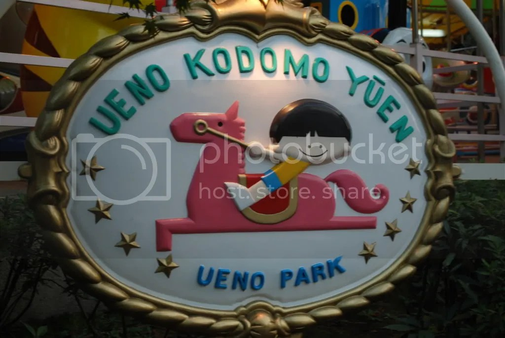 Ueno Kids Play Park, mini theme park for kids.