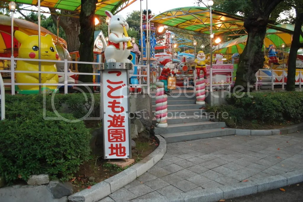 Ueno kids play park