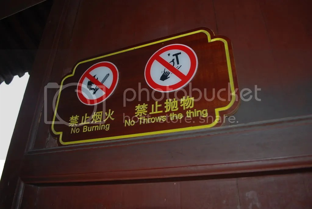 Engrish- No throws the thing!