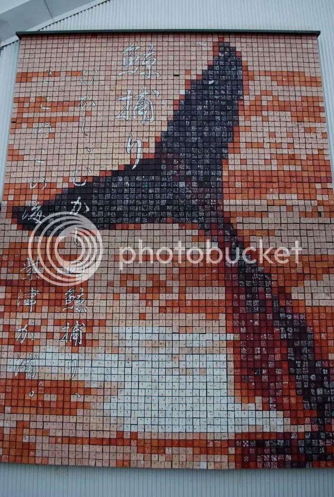 Whale mosaic