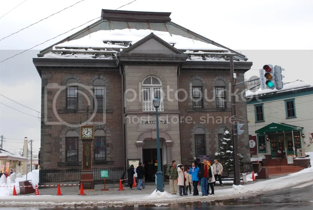 The main building of the gift sho--I mean, museum