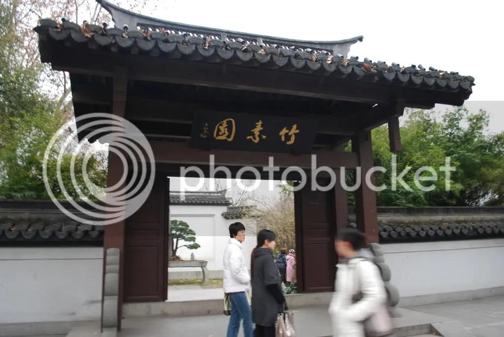 Entrance to a Hangzhou garden