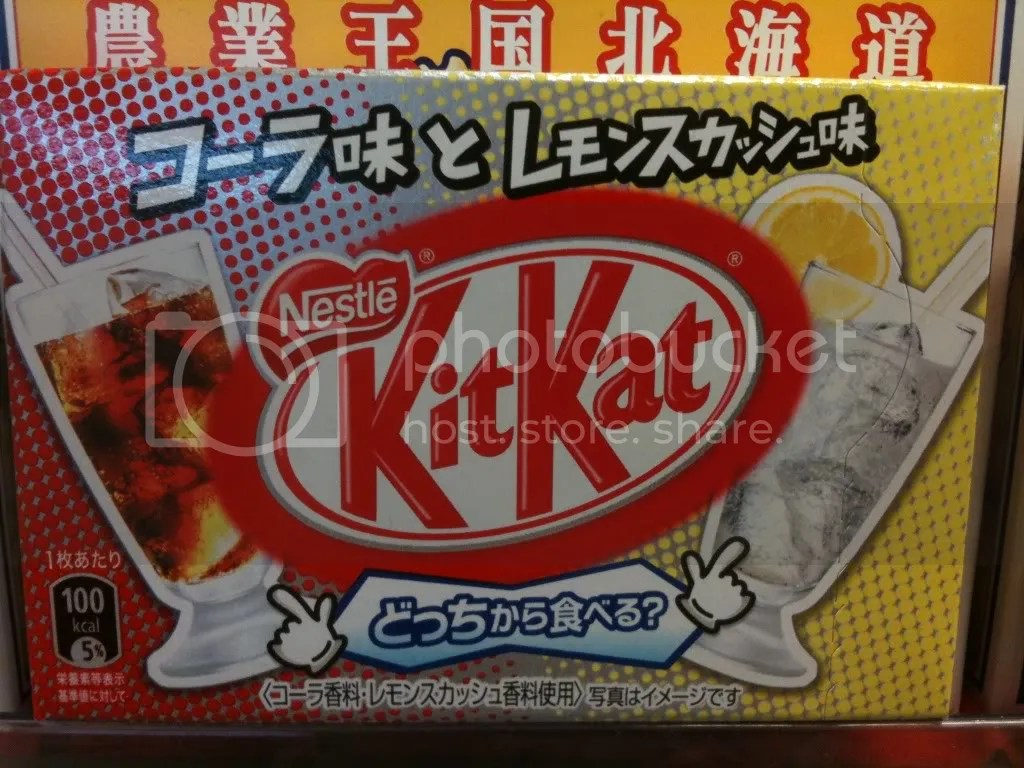 Kit Kat Coca Cola Flavor