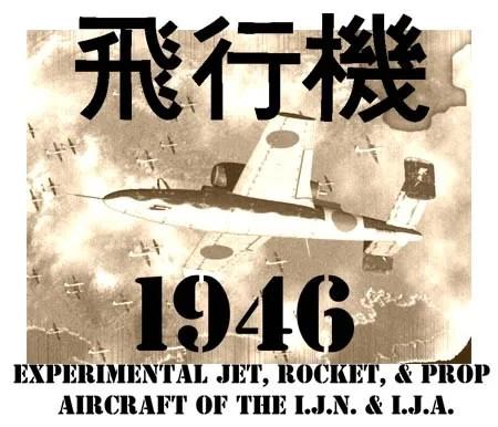 Hikoki 1946