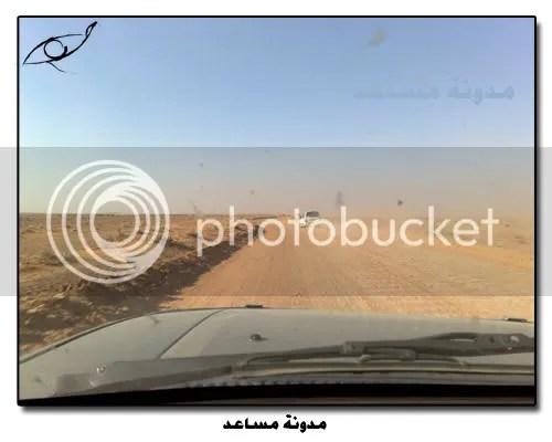 2.jpg الطريق الى الكسر 1 picture by musaadpic
