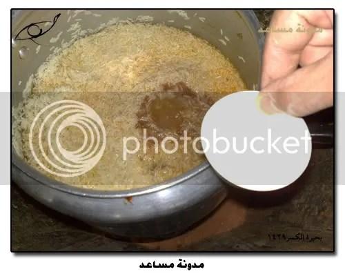 22.jpg كبسة ل�م ال�اشي بالخضار 3 picture by musaadpic