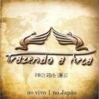 TRAZENDO ARCA NO BAIXAR A MARACANAZINHO CD