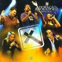 cd-adoracao-e-adoradores-jamais-te-esquecerei