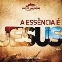 cd-santa-geracao-a-essencia-e-jesus