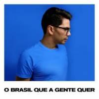 musica-o-brasil-que-a-gente-quer-paulo-cesar-baruk