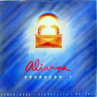 cd-koinonya-alianca