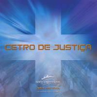 cd-santa-geracao-centro-de-justica
