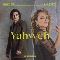musica-yahweh-johnny-rez