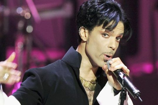 Musician Prince performs onstage at the 36th Annual NAACP Image Awards