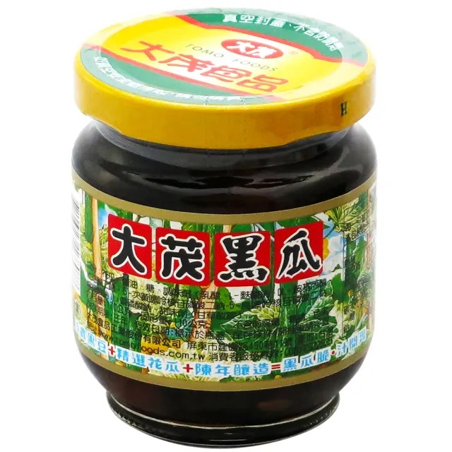 【大茂】黑瓜-瓶(170g*3)