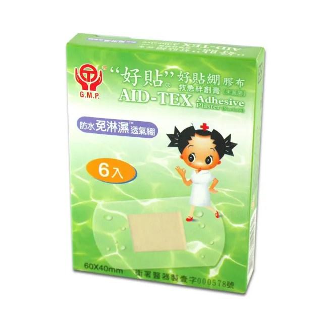 【好貼】防水免淋濕透氣繃(6入)