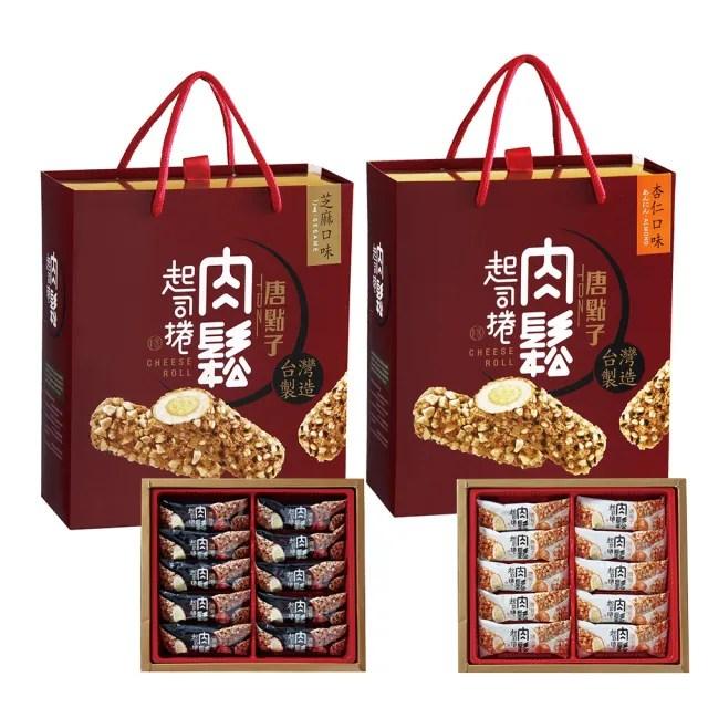 【新東陽-禮盒】肉鬆起司捲禮盒300g(芝麻/杏仁)