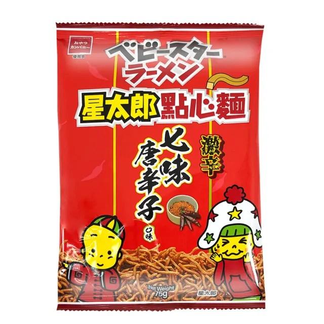【OYATSU 優雅食】星太郎點心麵-七味唐辛子口味-激辛(75g)