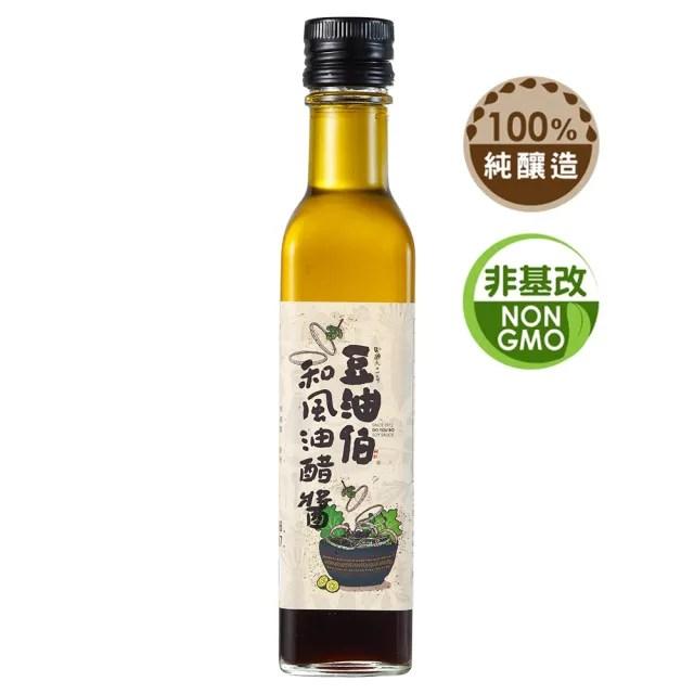 【豆油伯】和風油醋醬250ml