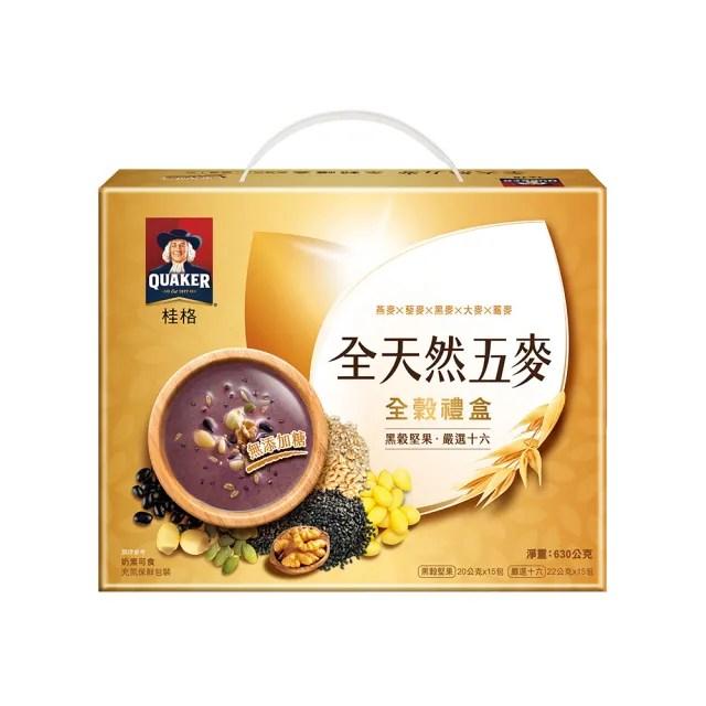 【桂格】全天然超級穀珍禮盒-16穀與藜麥30包/盒(超值量販包)