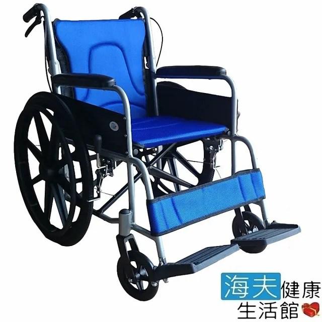 【海夫健康生活館】富士康 鋁合金 雙層折背 輕型輪椅(FZK-25B)