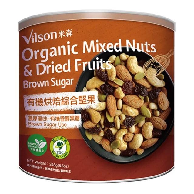 【米森】有機烘焙綜合堅果-黑糖245gX1罐