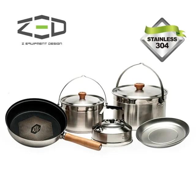 【ZED】戶外兩人不鏽鋼鍋具組II M ZBACK0303(304不銹鋼、三層式鍋面、鑽石塗層、附贈收納袋)