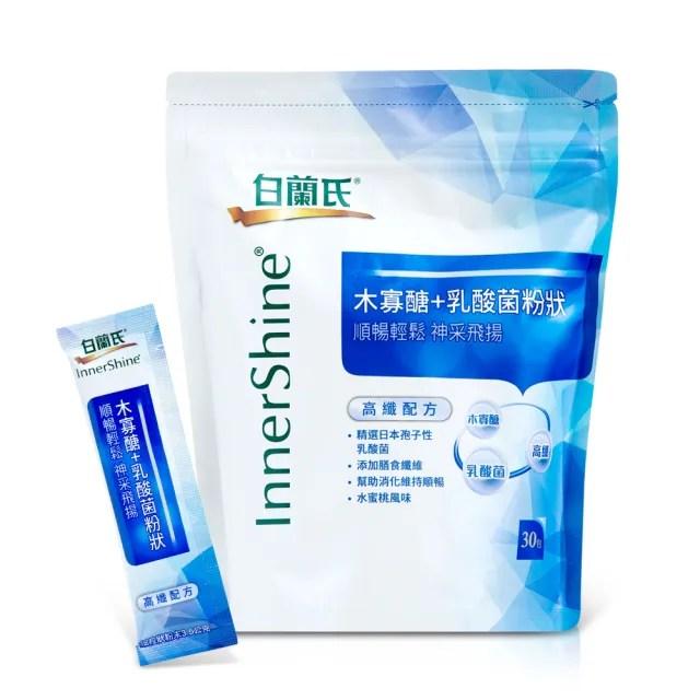 【白蘭氏】木寡醣+乳酸菌粉狀 高纖配方(30入/袋)