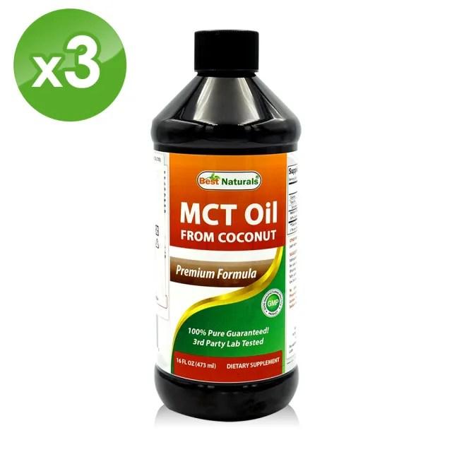 【美國BEST NATURALS】中鏈MCT油 -C8/C10*473毫升*3瓶組(防彈咖啡、生酮飲食適用)