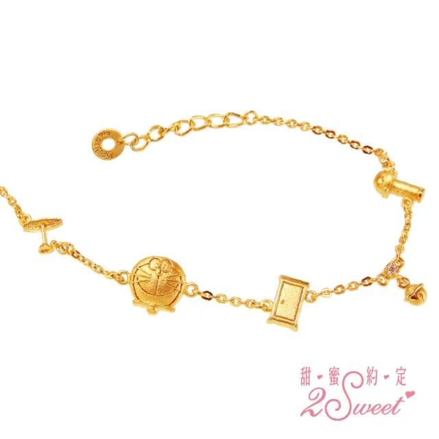【2sweet 甜蜜約定】Doraemon哆啦a夢純金手鏈 約重1.76錢(哆啦a夢純金金飾)