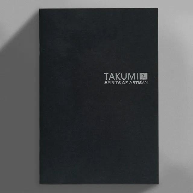 【IWI】TAKUMI匠 和紙筆記本A5銀標-空白內頁-NTSA5-POS(墨)
