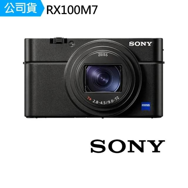 【SONY 索尼】RX100M7 DSC-RX100VII 數位相機 類單眼(公司貨)