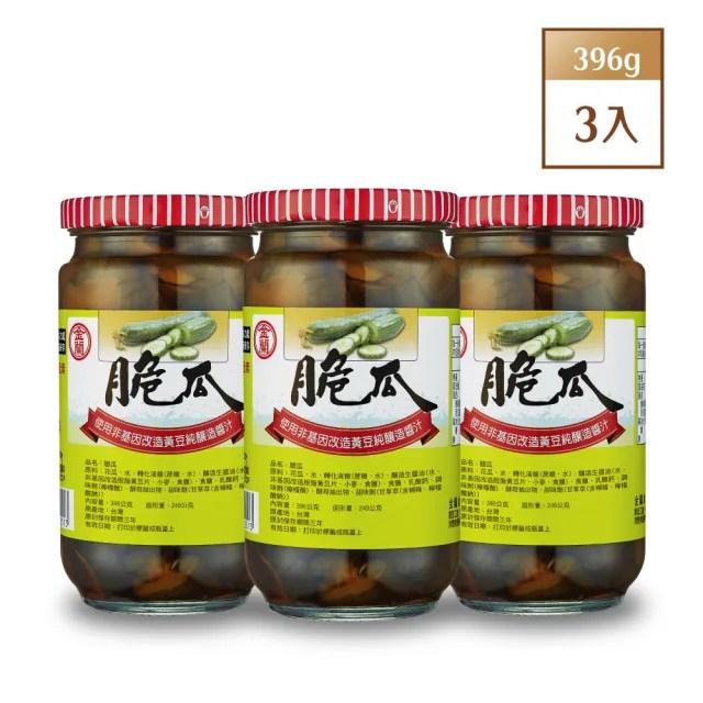 【金蘭食品】脆瓜396g x3入(全素/花瓜/罐頭/醬菜/露營/外出/宅在家/居家/安心/吃飯/做菜)