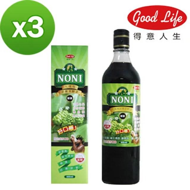 【得意人生】大溪地諾麗果酵素液 3瓶組(600ml/瓶)