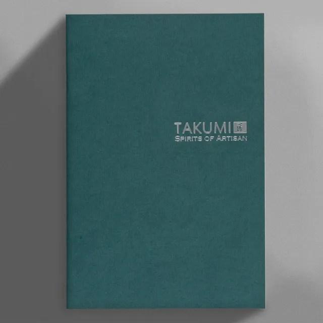 【IWI】TAKUMI匠 和紙筆記本A5銀標-空白內頁-NTSA5-P4S(千歲綠)