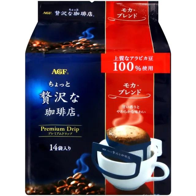【AGF】華麗濾式咖啡-摩卡(112g)