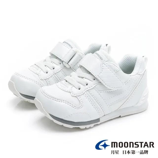 【MOONSTAR 月星】Hi系列-2E寬楦十大機能學生必備全白童鞋(白色)
