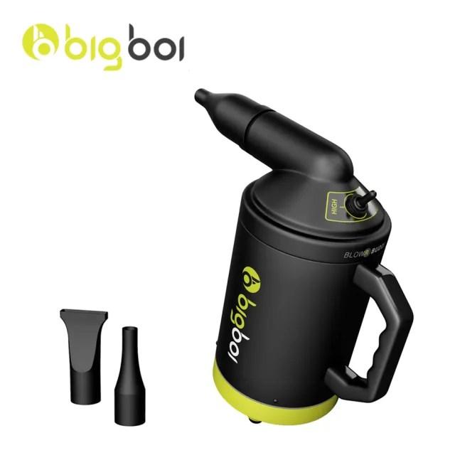 【bigboi】手持式乾燥吹風機 bigboi BUDDI 澳洲原裝進口