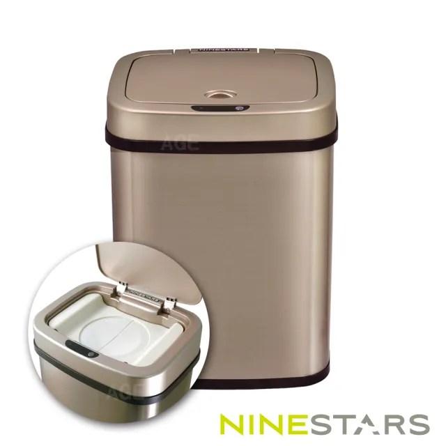 【美國NINESTARS】感應式尿布防臭垃圾筒NPT-12-5 /香檳金