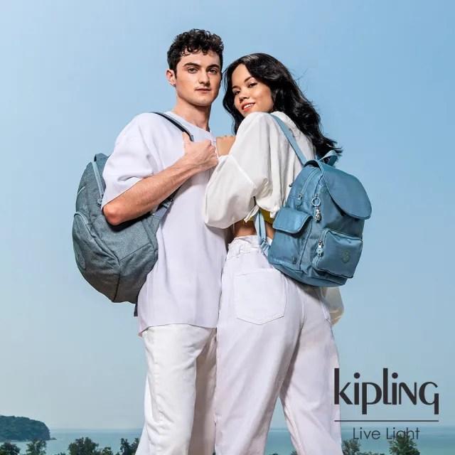 【KIPLING】寧靜海洋藍拉鍊掀蓋後背包-CITY PACK S