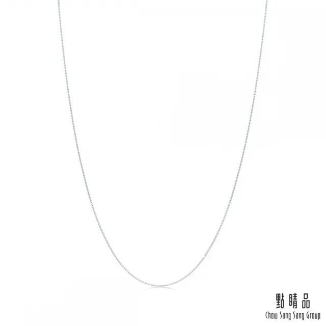 【點睛品】機織素鍊 18K白金項鍊(40cm)