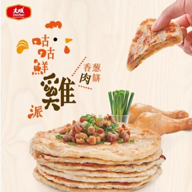 【大成】咕咕鮮雞派 香蔥肉餅(4片/ 560g /包)(蔥油餅 雞肉蔥油餅)