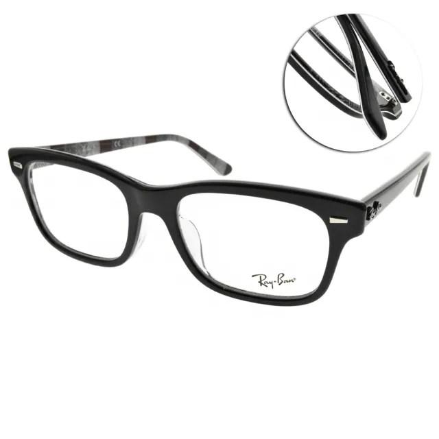【RayBan 雷朋】光學眼鏡 BURBANK 方框款(黑 #RB5383F 8089-54mm)