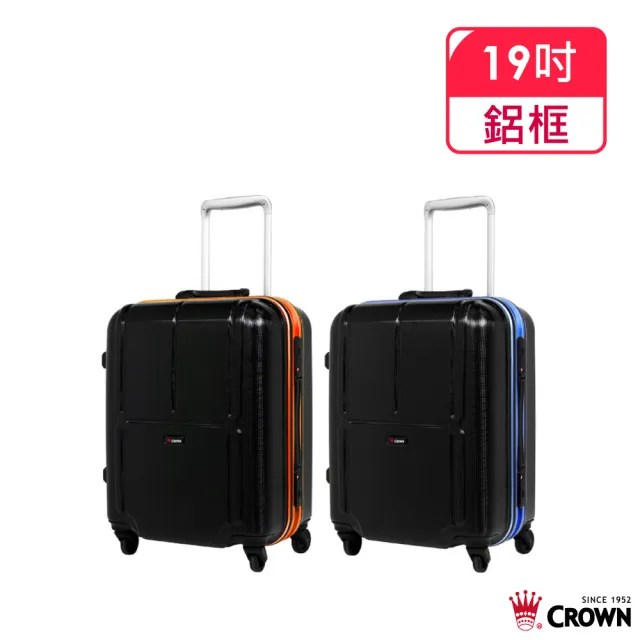 【CROWN 皇冠】彩色鋁框旅行箱行李箱 19吋 登機箱  暢銷款(大容量 超輕量 鋁框箱 行李箱 拉桿箱)