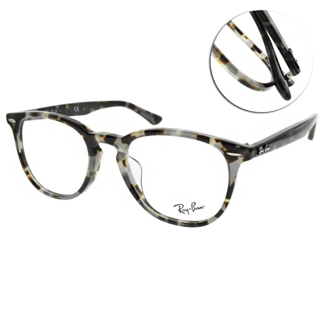 【RayBan 雷朋】光學眼鏡 經典圓框款(琥珀灰棕#RB7159F 8066-52mm)