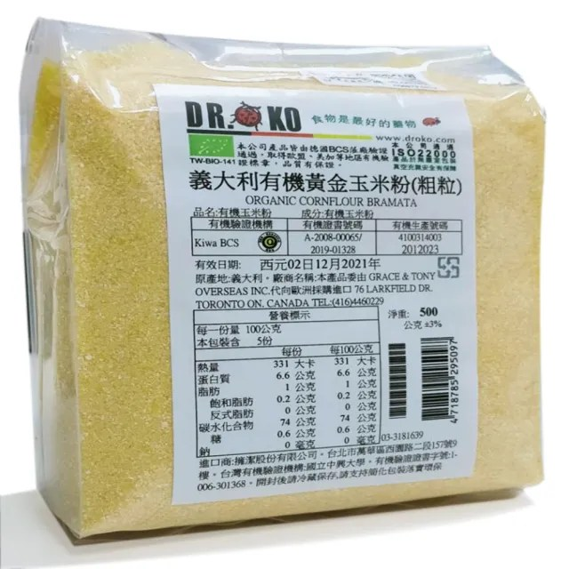 【DR.OKO 德逸】義大利有機黃金玉米粉-粗粒(500gx1入)