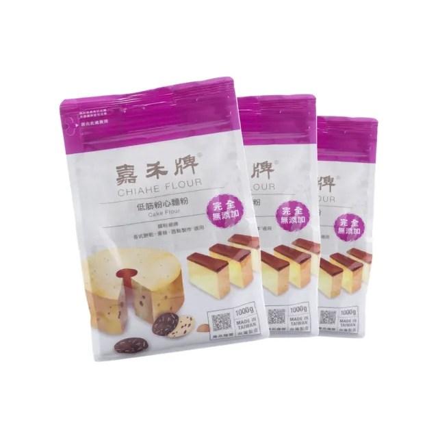 【嘉禾牌】低筋粉心麵粉1kg * 3包(低筋)