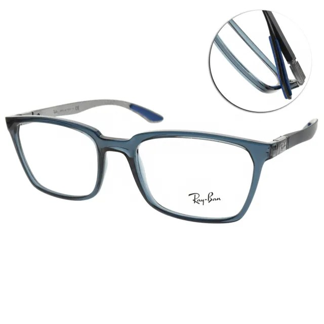 【RayBan 雷朋】光學眼鏡 時尚方框款(透藍 #RB8906 8060-52mm)