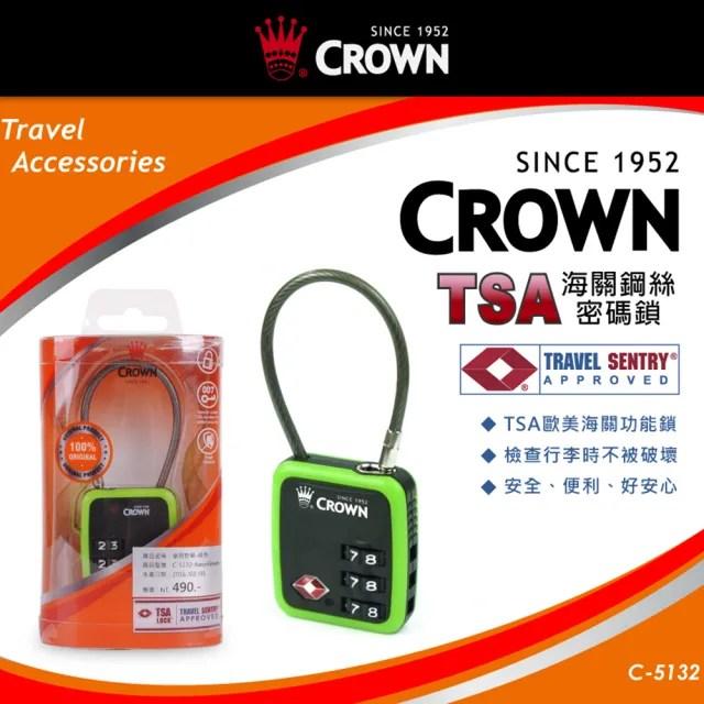 【CROWN 皇冠】新 TSA美國海關鎖 鋼絲密碼鎖 鎖頭掛鎖(旅行用鎖 密碼鎖 南京鎖)