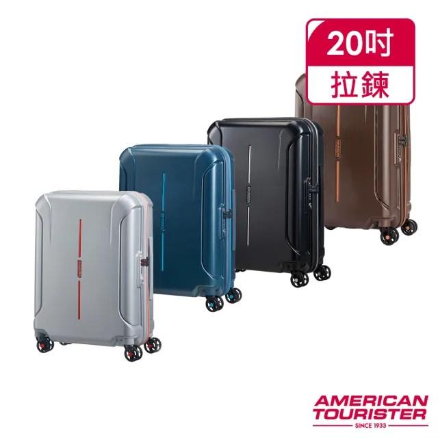 【AT美國旅行者】20吋Technum防刮飛機輪TSA海關鎖行李箱 多色可選(37G)